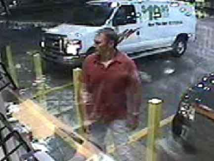 Hinton Police are looking for this man, who they believe broke into vacuums at the Riverwash Car Wash on Oct. 15