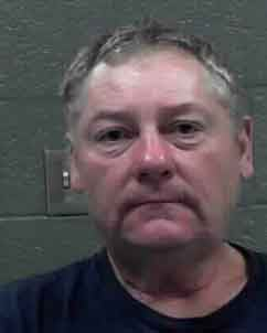 Curtis Treadway of Oak Hill, WV is facing drug trafficking charges in Fayette County